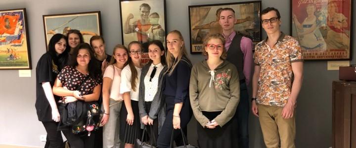 Экскурсии для студентов в Музее МПГУ