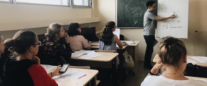 Продолжение курса китайского языка в Институте международного образования
