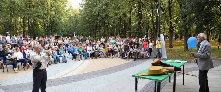 Физики провели Фестиваль науки  и представляли МПГУ в День города