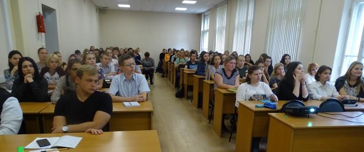 День лекций