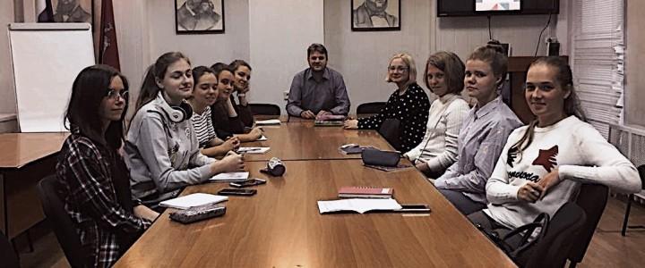 Первая встреча в рамках мероприятия Университетская среда для Лицея МПГУ