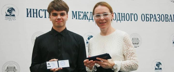 Церемония вручения студенческих билетов студентам Института международного образования