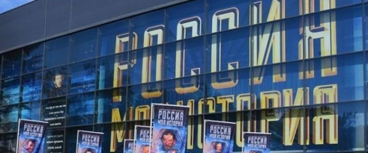 Исторический парк «Россия – Моя история» станет еще интереснее