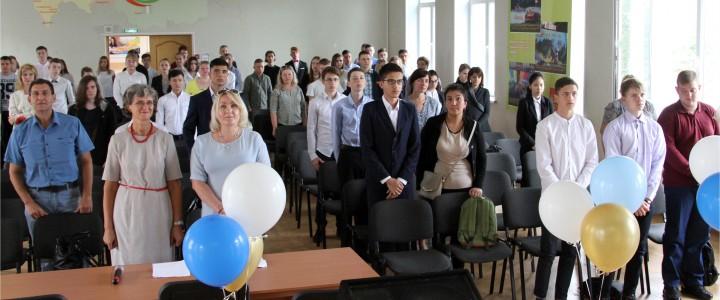 День знаний в Колледже МПГУ