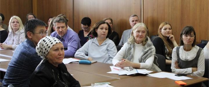 Продолжается работа с учителями Москвы в рамках научно-практического семинара по профилактике экстремизма в молодежной среде