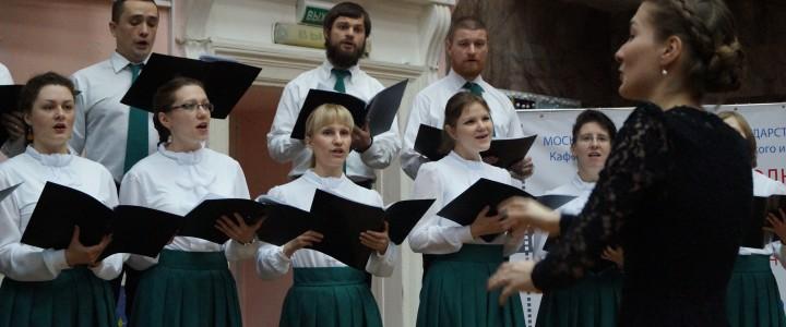 В МПГУ пройдет Международный фестиваль-конкурс «О России петь…»