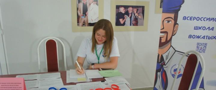 Встреча организаторов отдыха, оздоровления детей и молодежи