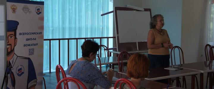 В Анапе презентовали лучшие практики деятельности окружных координационных центров по подготовке и сопровождению вожатских кадров