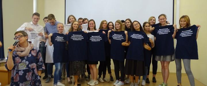 Завершение адаптационной недели первокурсников на Географическом факультете