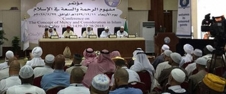 Новые международные курсы по противодействию экстремизму запущены в Джедде (Саудовская Аравия)