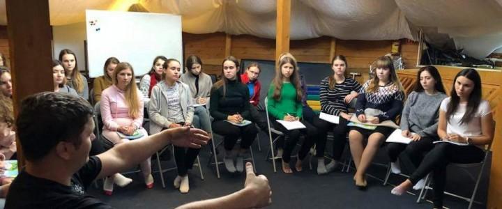 Выездной семинар «Введение в профессию»