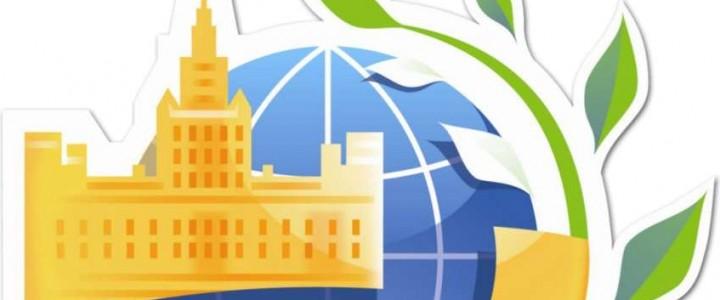 Барсуков Максим Ильич награжден за лучший доклад секции «Генетика» XVIII Международной научной конференции студентов, аспирантов и молодых учёных «Ломоносов-2011»