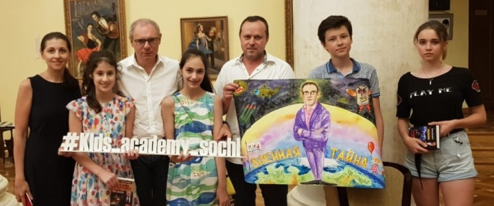 В Сочи открывается Школа телерадиожурналистики «ГЛЯНЕЦ»