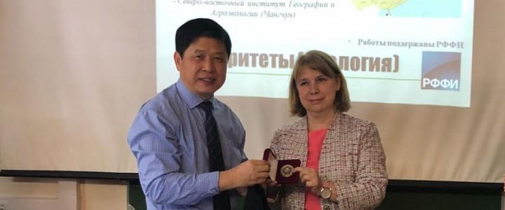 Встреча с делегацией из КНР в Институте биологии и химии