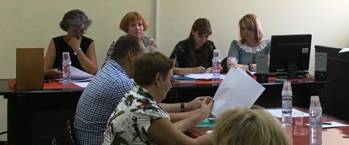 Итоги проведения Летних школ МПГУ озвучены на заседании Координационного экспертного совета по дополнительному образованию