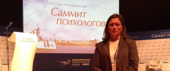 Кафедра психологии на XII Саммите психологов в Санкт-Петербурге