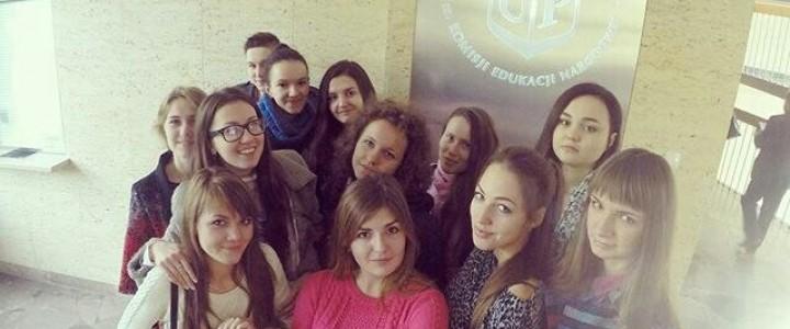 Семестровая стажировка в Польше для студентов института иностранных языков