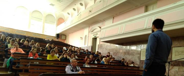 Адаптационные лекции для первокурсников по профилактике экстремизма