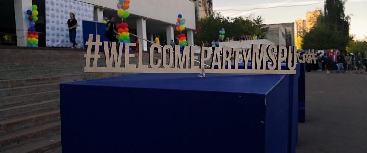"""Студенты Института международного образования на """"Welcome Party"""""""
