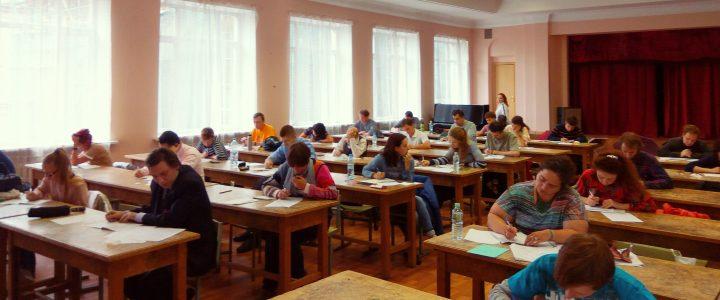XV Творческий конкурс учителей математики в МПГУ