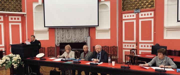 Заседание Президиума Международной академии наук информации, информационных процессов и технологий (МАНИПТ)