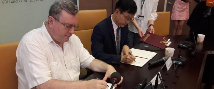 Визит делегации МПГУ на Тайвань проходит успешно
