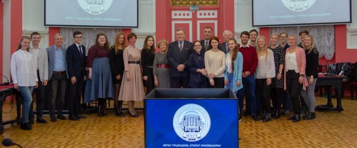 Торжественное открытие VII российско-немецкого семинара
