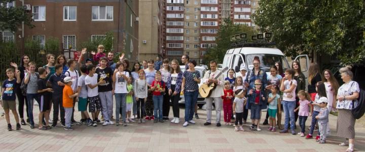 Встречаем День города Ставрополя