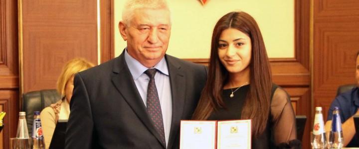 Студентка Ставропольского филиала МПГУ удостоена стипендии администрации города