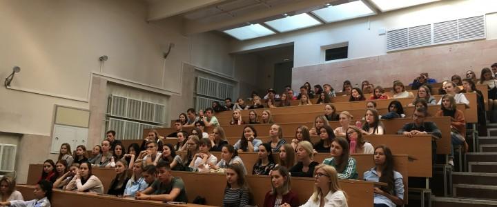 Неделя адаптации к образовательной среде ИСГО МПГУ (фотоотчет)