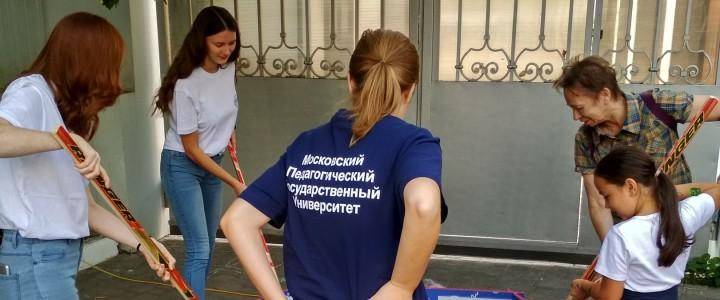 На выборах мэра Москвы детям не давали скучать студенты-волонтеры МПГУ