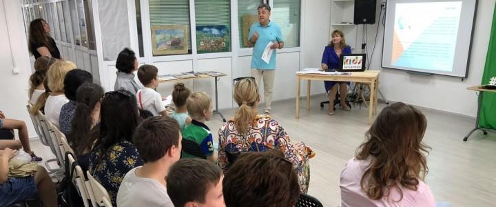 В Сочи открылась школа телерадиожурналистики «ГЛЯНЕЦ»