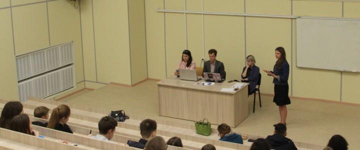 Состоялась презентация Студенческого парламентского клуба МПГУ