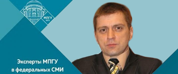 Доцент МПГУ А.П. Синелобов на радио  «Спутник» в программе «Интервью. Напрасные победы русского оружия»