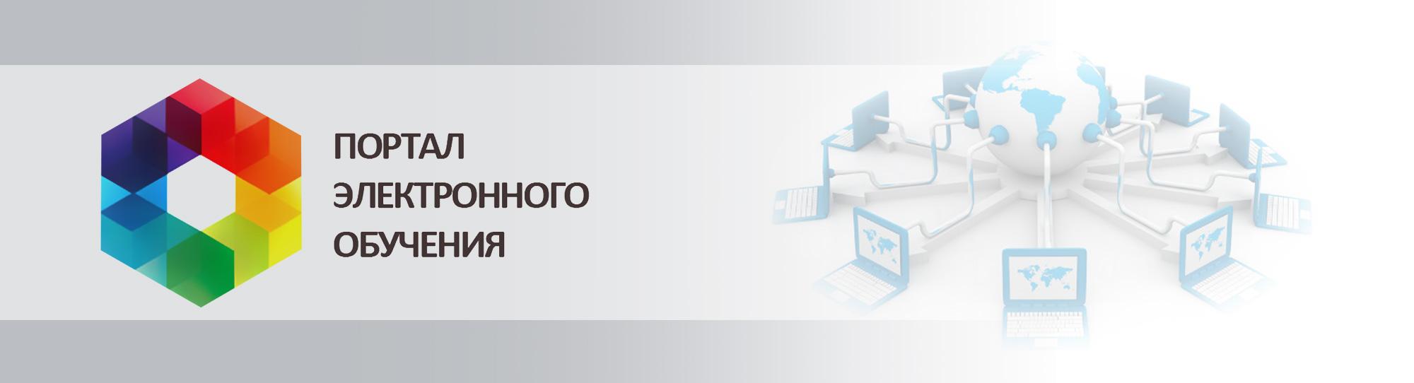 banner-stavropol-3