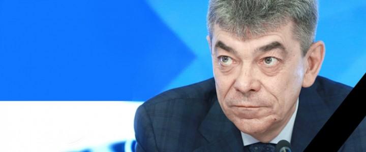 Скоропостижно скончался декан исторического факультета МГУ