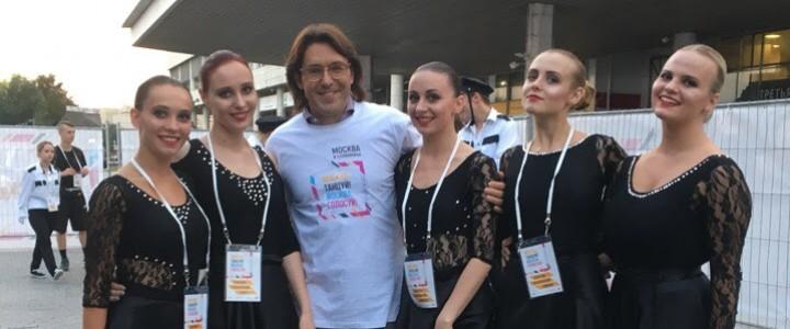 """Танцевальная студия """"The MUSE"""" в Парке искусств Музеон"""