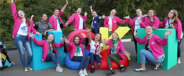 ЦСКП принял участие в мероприятии «WELCOME PARTY» для первокурсников