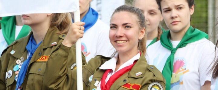 Интервью с вожатыми Всероссийской школы вожатых: Вероника Левашова (Институт иностранных языков МПГУ)