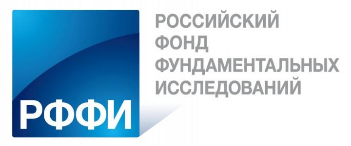 УНЦ биохимии и молекулярной биологии им. Ю. Б. Филипповича подал заявку на Конкурс на лучшие проекты, выполняемые молодыми учеными