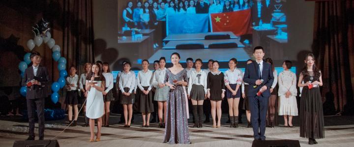Вечер «Дружбы Китая и России»