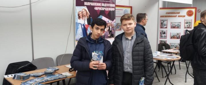 Разрешите представиться – Ставропольский филиал МПГУ!