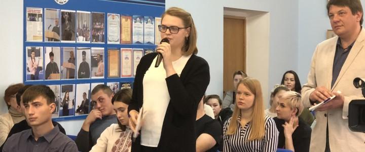 В Покровском филиале МПГУ состоялся телемост с депутатом государственной думы