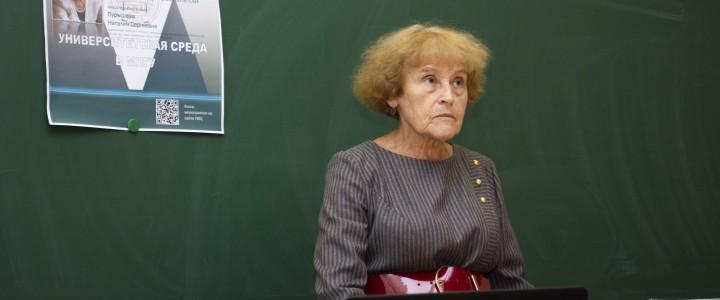 Лекция профессора Н.С.Пурышевой на университетской среде в ИФТИС