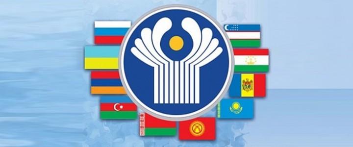 МПГУ – базовая организация государств-участников СНГ по подготовке педагогических кадров