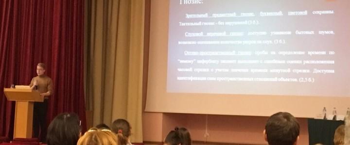 Преподаватели и студенты Института детства представили дефектологический факультет на VIII Междисциплинарном научно-практическом конгрессе с международным участием «Детский церебральный паралич и другие нарушения движения у детей» в Москве