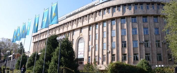 Благодарность от ректора KaзНПУ имени Абая Т.Балыкбаева