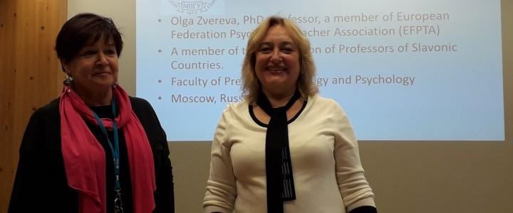 Профессор кафедры дошкольной педагогики посетила Университет Восточной Финляндии в г. Йоэнсуу