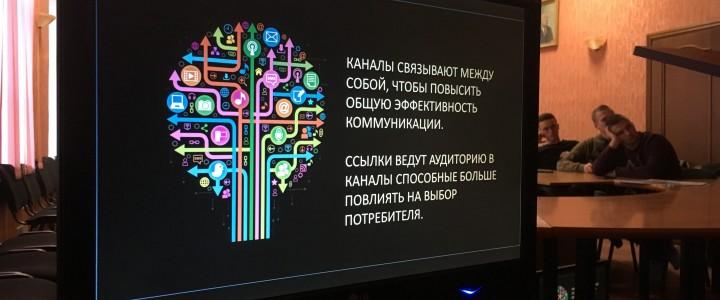 В Покровском филиале МПГУ состоялось посвящение в студенты