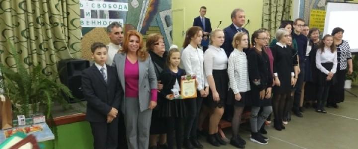 Свято-Афанасьевские православные чтения на тему: «Молодежь: свобода и ответственность»